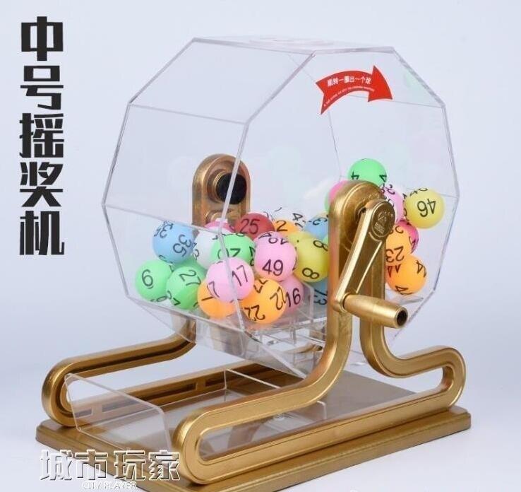 抽獎機 小號透明手動搖獎機搖號機工程招標企業抽獎摸號機乒乓球抽獎道具 MKS 新年鉅惠 台灣現貨