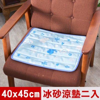 【奶油獅】雪花樂園-長效型降6度涼感冰砂冰涼墊/辦公坐墊/椅墊-40x45cm-藍色(二入)