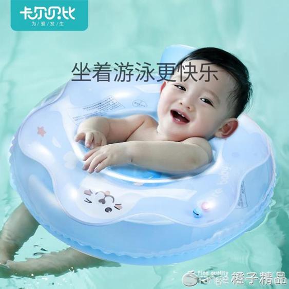 嬰兒童游泳圈家用腋下座圈寶寶游泳坐圈趴圈浮圈0-3歲游泳洗澡圈