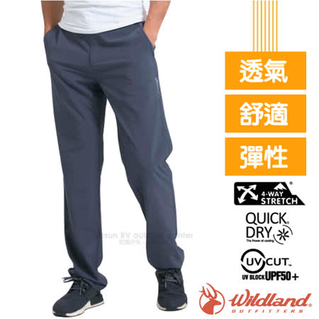 【荒野 WildLand】男新款 四向彈性抗UV/快乾透氣吸濕排汗長褲(UPF50+)_S1372 深灰