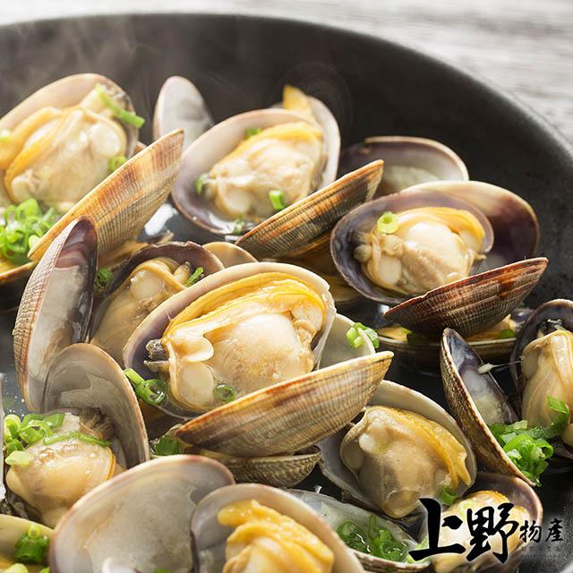 【上野物產】台灣產 無調理去殼蛤蜊肉 (500g±10%/包 )x1包