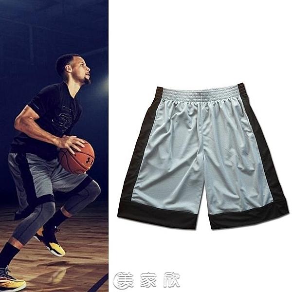 籃球褲男女運動褲籃球短褲運動短褲訓練褲哈登庫里速干健身街球褲 【雙12購物節】