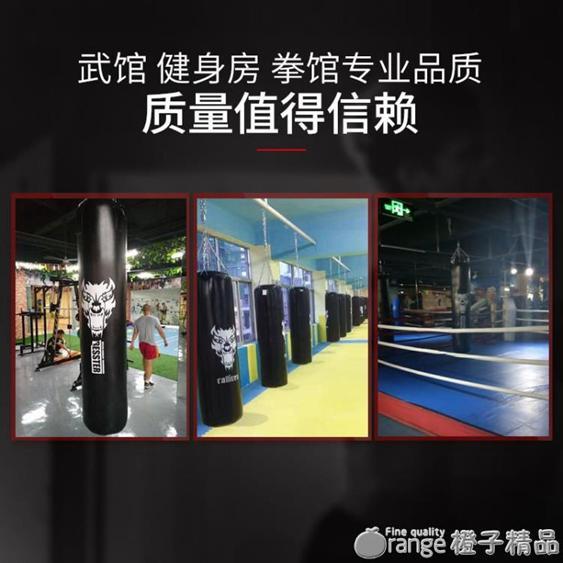拳擊沙袋散打立式吊式沙包專業袋健身家用吊掛懸沙代式跆拳道成人