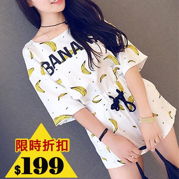 韓版休閒舒適 可愛香蕉印花短袖T+短褲二件式套裝 居家服(1+1套裝最划算) 2PC0136