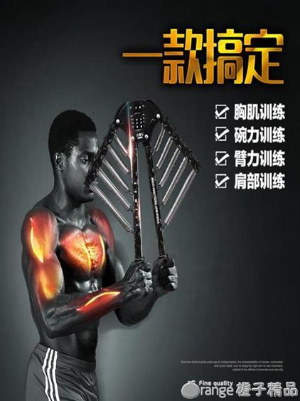 健身器材家用臂力器可調節60KG臂力棒20擴胸多功能鍛煉訓練胸肌男
