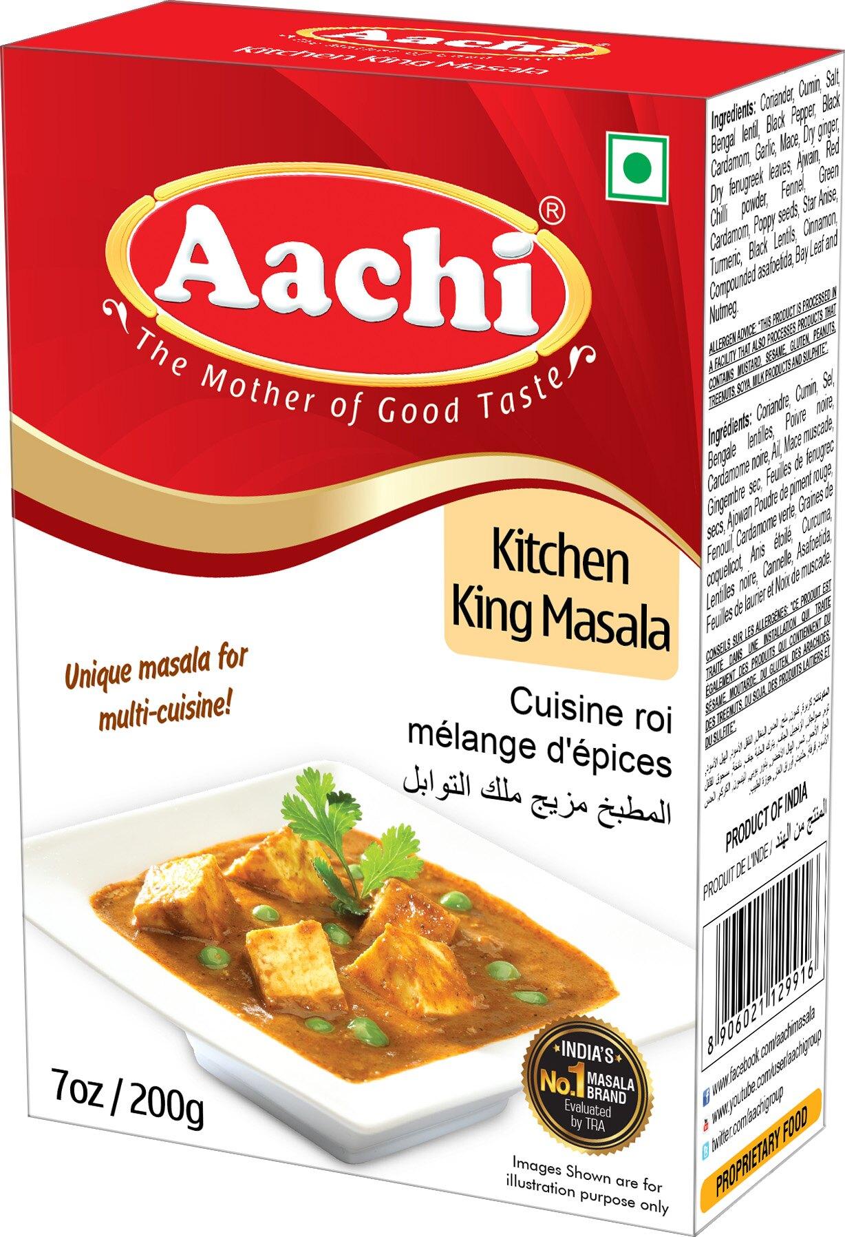 廚王咖哩粉   Kitchen King Masala AACHI 200gm