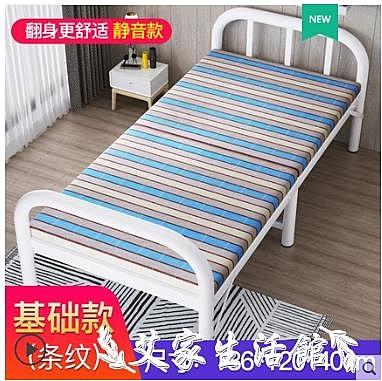 折疊床折疊床單人午休辦公室午睡簡易便攜家用陪護租房成人雙人木板鐵床 艾家 LX