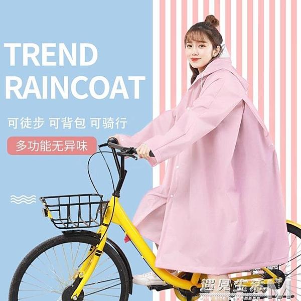 雨衣長款全身電瓶車電動車摩托自行車防暴雨雨披單人女款成人時尚 聖誕節全館免運