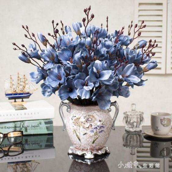 餐桌上的裝飾花 客廳仿真絹花擺件花束擺設品擺插花飾品