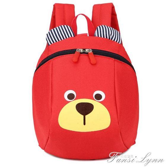 幼兒園書包防走失包雙肩背包1-3-5男童女童包包手提書包