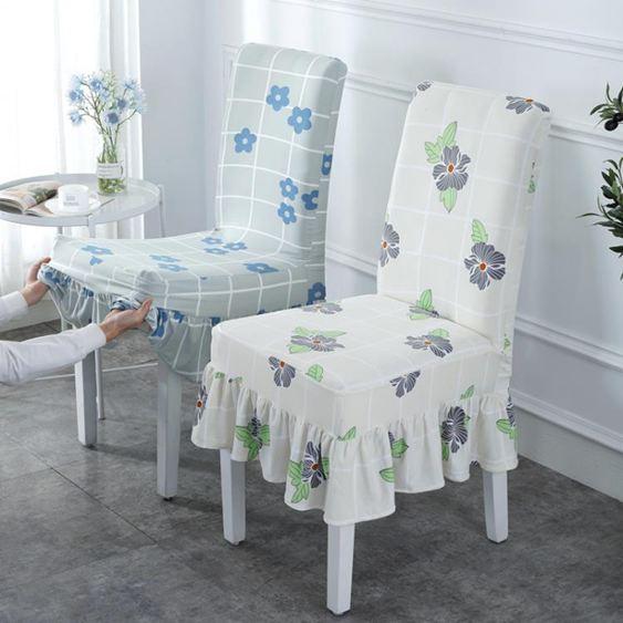 椅子套椅套罩家用彈力連體酒店餐桌椅背現代簡約歐式布藝座椅套凳套
