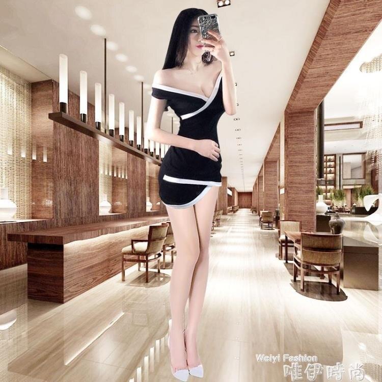 免運 夜店洋裝新款夜店女裝桑拿技師工作服性感連身裙顯瘦包臀夜場工裝小姐公主 2020新品