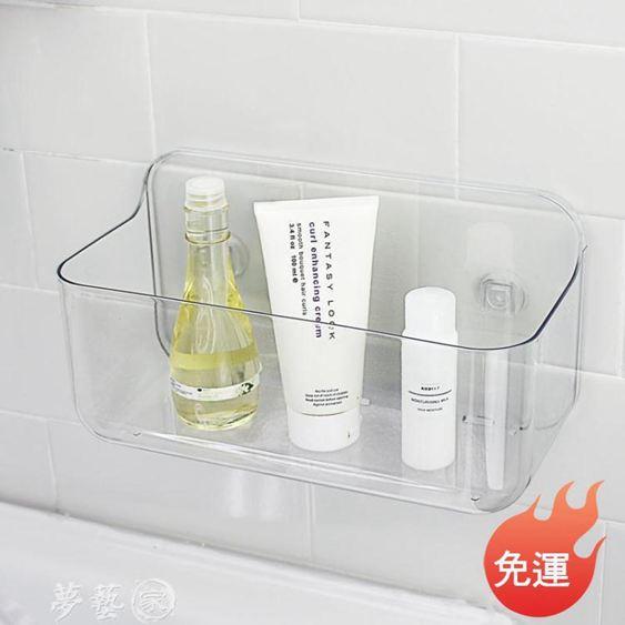 浴室置物架衛生間置物架壁掛免打孔廚房吸壁式置物架衛浴收納