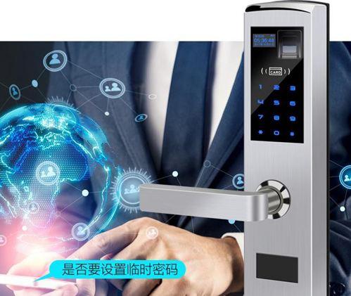 門鎖防盜門鎖芯指紋鎖家用防盜門指紋密碼鎖門鎖電子大門鎖智慧鎖電子鎖刷卡鎖DF