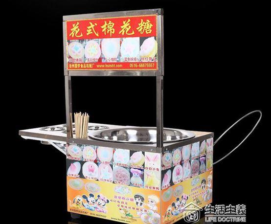 拉糖機圓夢花式棉花糖機器燃氣折疊棉花糖機商用電動棉花糖拉絲棉花糖機