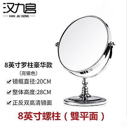 雙平面化妝鏡臺式公主鏡桌面鏡子結婚放大鏡高清美妝鏡