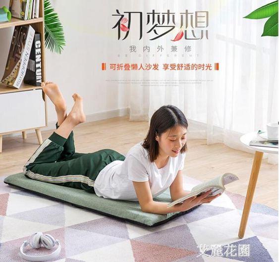 億家達懶人沙發榻榻米臥室折疊沙發多功能單人椅墊現代簡約沙發椅