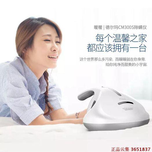 除?儀除?儀家用床上UV-C紫外線被鋪菌機濾芯小型吸塵器
