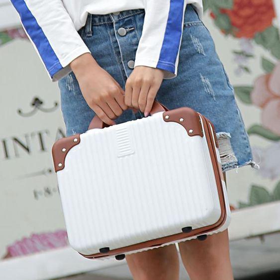 可愛小行李箱寸便攜手提化妝包迷你收納寸旅行箱LOGO