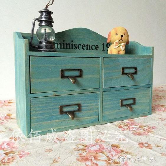 復古木質桌面化妝品置物架分格手飾品頭飾小物件創意首飾收納盒