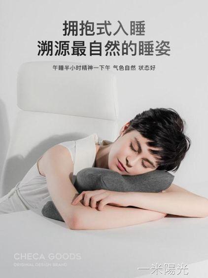 辦公室午睡枕頭趴著睡覺神器趴睡枕趴趴枕小學生午休枕 一米陽光