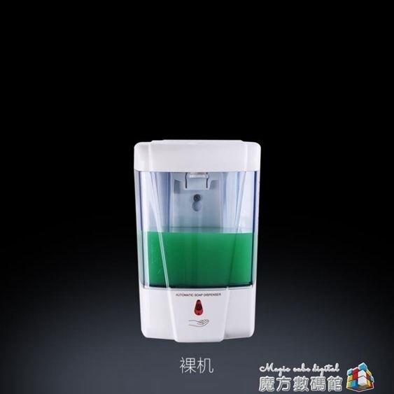 英特漢莎酒店浴室全自動感應沐浴露瓶子盒子洗手液器給皂機皂液器
