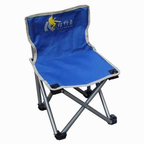 狂野者戶外小號折疊椅釣魚椅休閒椅旅游椅野外便攜椅子凳子