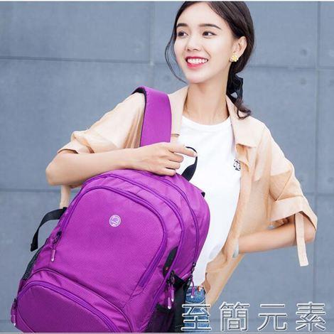 戶外運動包旅游後肩包大容量女旅行包男輕便戶外登山背包初中學生高中生書包