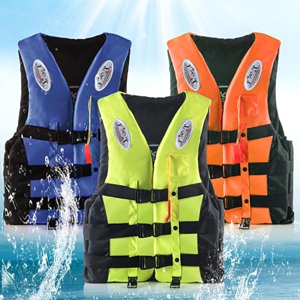 救生衣 成人專業游泳漂流浮潛釣魚船用磯釣浮力背心反光條YYP【快速出貨】