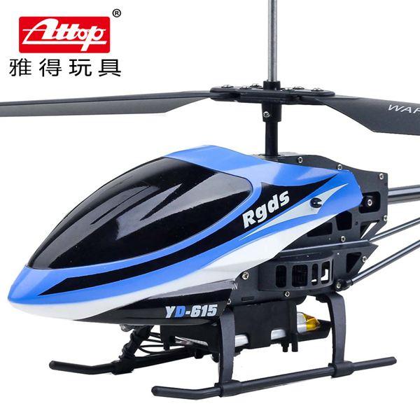 戰斗飛機玩具遙控飛機直升機充電兒童抗摔十歲男孩3-5-7歲超大號