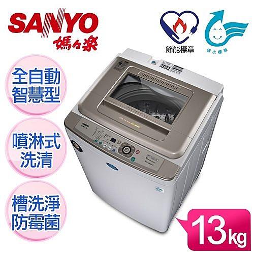 SANLUX台灣三洋 媽媽樂13kg不鏽鋼超音波洗衣機 SW-13AF3