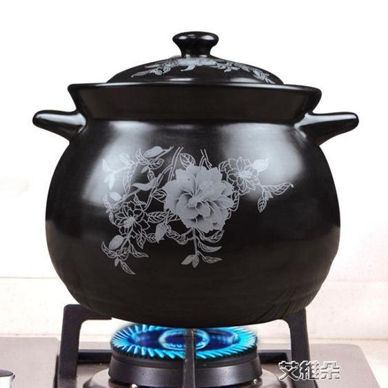 砂鍋燉鍋家用燃氣老式陶瓷砂鍋明火耐高溫土瓦罐沙鍋煲湯熬粥