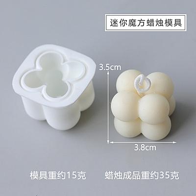 蠟燭模具 迷你魔方蠟燭硅膠模具 INS風簡易居家小清新蠟燭DIY材料