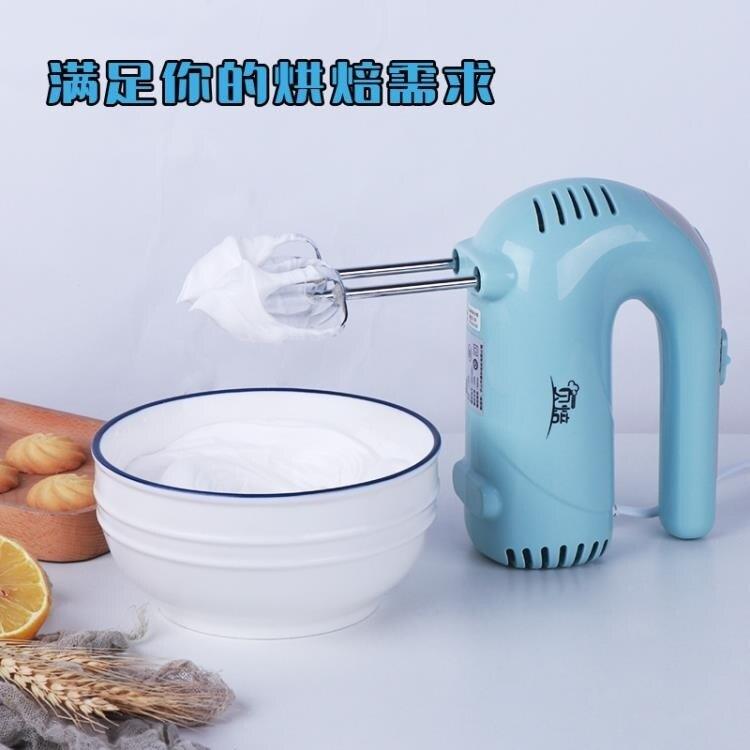 打蛋器 電動打蛋器手持家用小型自動打蛋機奶油打發器和面攪拌烘焙工具套 尾牙年會禮物