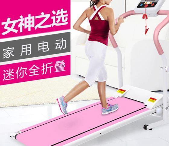跑步機跑步機家用款電動迷你小型女生室內走步機多功能超靜音折疊免安裝