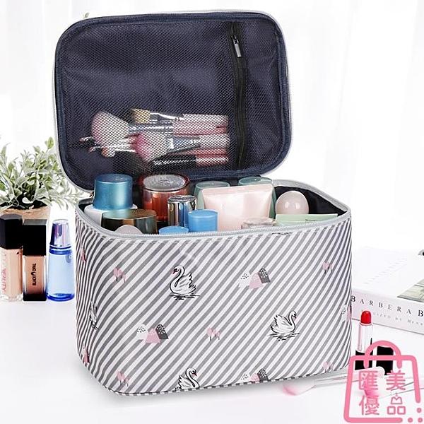 化妝包女便攜大容量旅行防水隨身化妝品收納盒袋箱【匯美優品】