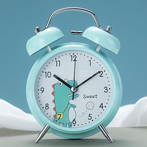 鬧鈴超大聲音學生用鬧鐘靜音床頭夜光兒童小時鐘創意個性簡約鐘表 滿天星