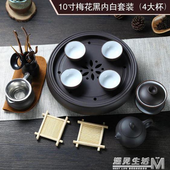茶具套裝紫砂陶瓷配件茶海茶杯茶盤家用辦公室整套簡約功夫茶具