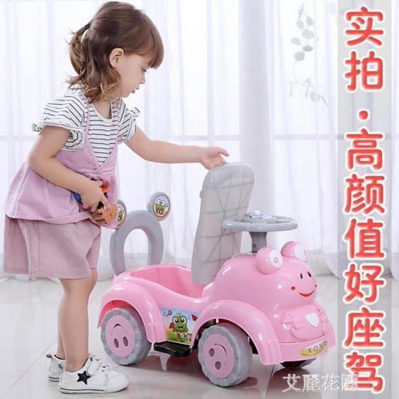 兒童扭扭車1-3歲女寶寶滑滑溜溜車男孩玩具搖擺車可坐滑行妞妞車