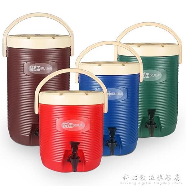 商用奶茶桶大容量保溫桶熱水桶 咖啡果汁豆漿飲料桶開水桶涼茶桶 聖誕節免運