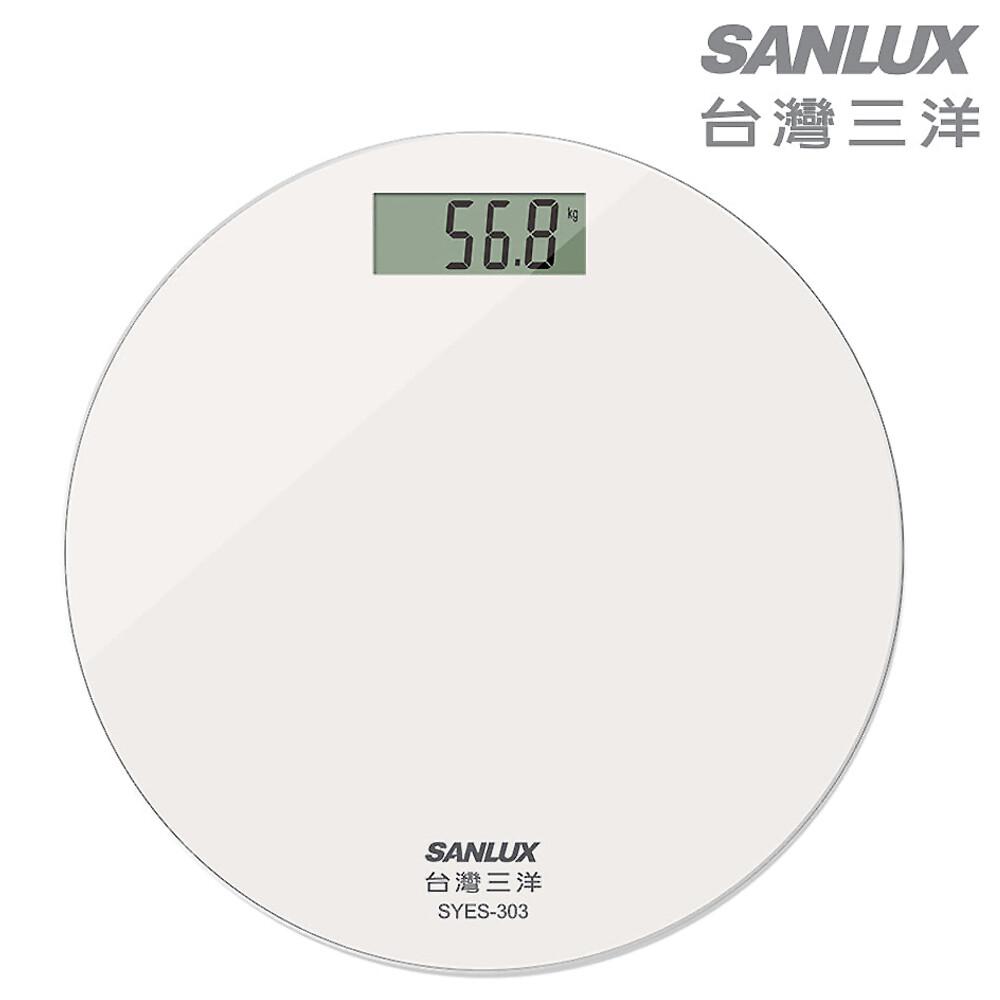 sanlux台灣三洋 數位體重計 syes-303