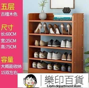 鞋櫃鞋櫃簡易家用多層經濟型多功能現代鞋櫃省空間防塵門口小鞋櫃子 樂印百貨