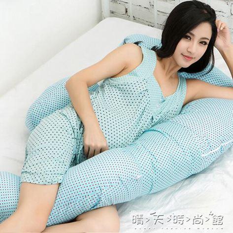 孕婦枕慧鴻佳世孕婦枕護腰枕側臥枕孕婦枕頭側睡枕靠墊用品多功能抱枕