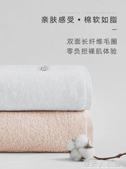 三利家用浴巾三件套吸水速干大毛巾裹巾