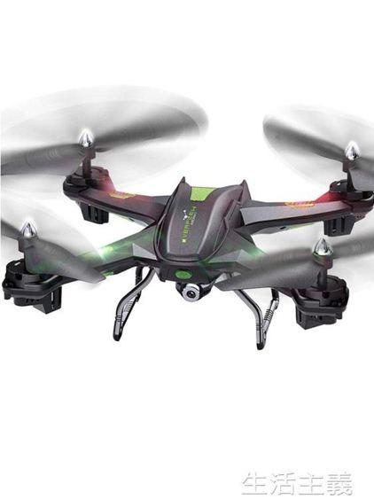 無人機遙控小飛機無人機航拍高清專業直升機懸浮玩具男孩四軸飛行器兒童