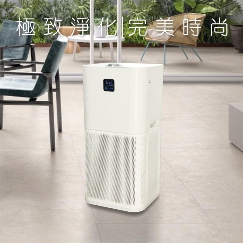 【限時預購優惠】JAIR-P550 等離子除菌清淨機 空氣清淨機 過濾器  淨化器 抗空汙 防止過敏 除菌消毒 智慧偵測