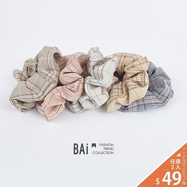 大腸圈 小清新虛線感格紋髮束-BAi白媽媽【306102】