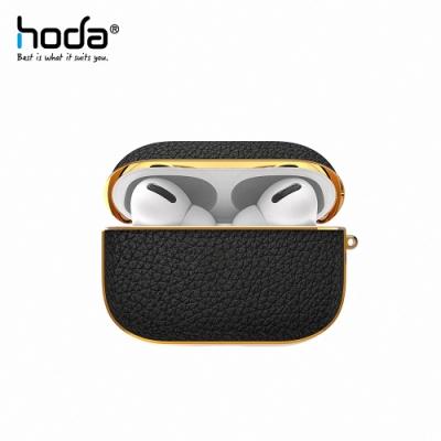 hoda Apple AirPods Pro 真皮保護殼 匠心系列-炭黑