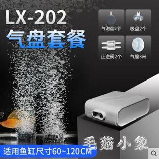家用魚缸充氧泵靜音氧氣泵大功率增氧機超小型制氧器加氧泵