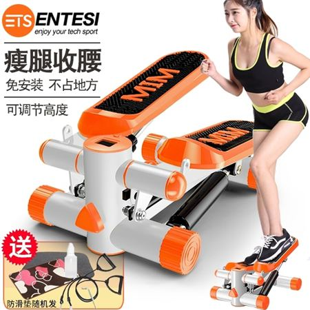 踏步機家用機免安裝登山機多功能瘦腰機腳踏機健身器材
